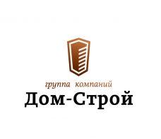 Группа компаний «Дом-Строй»