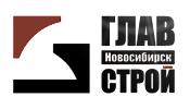 ОАО «Главновосибирскстрой»