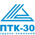 ЗАО «ПТК-30»
