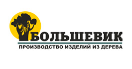 ООО «Большевик»
