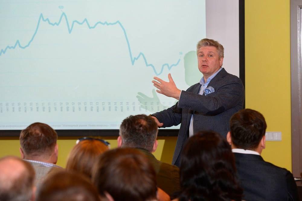 Жилищный рынок Новосибирска: добро пожаловать в реальный мир