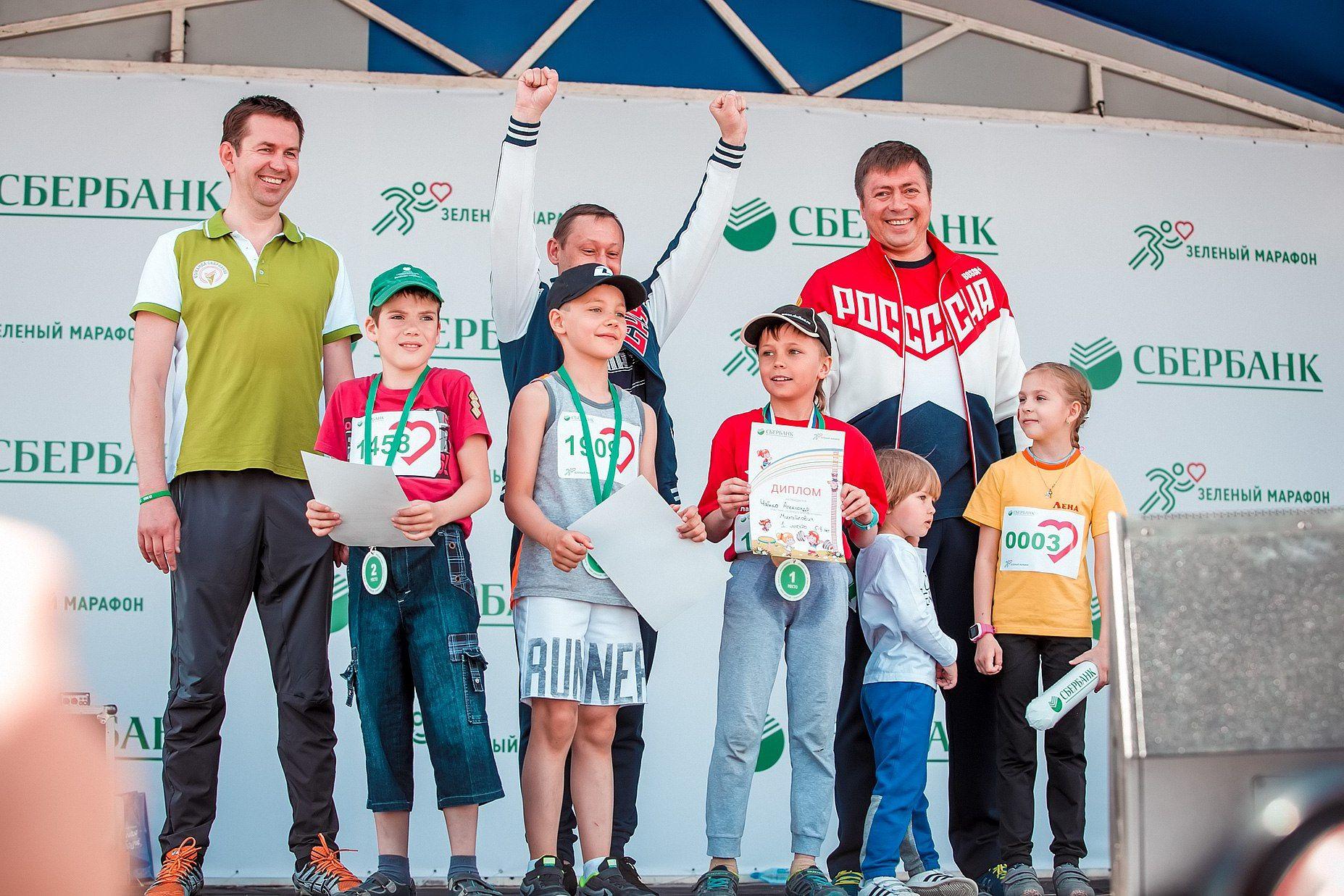 «Зеленый марафон» Сбербанка собрал более пяти тысяч новосибирцев