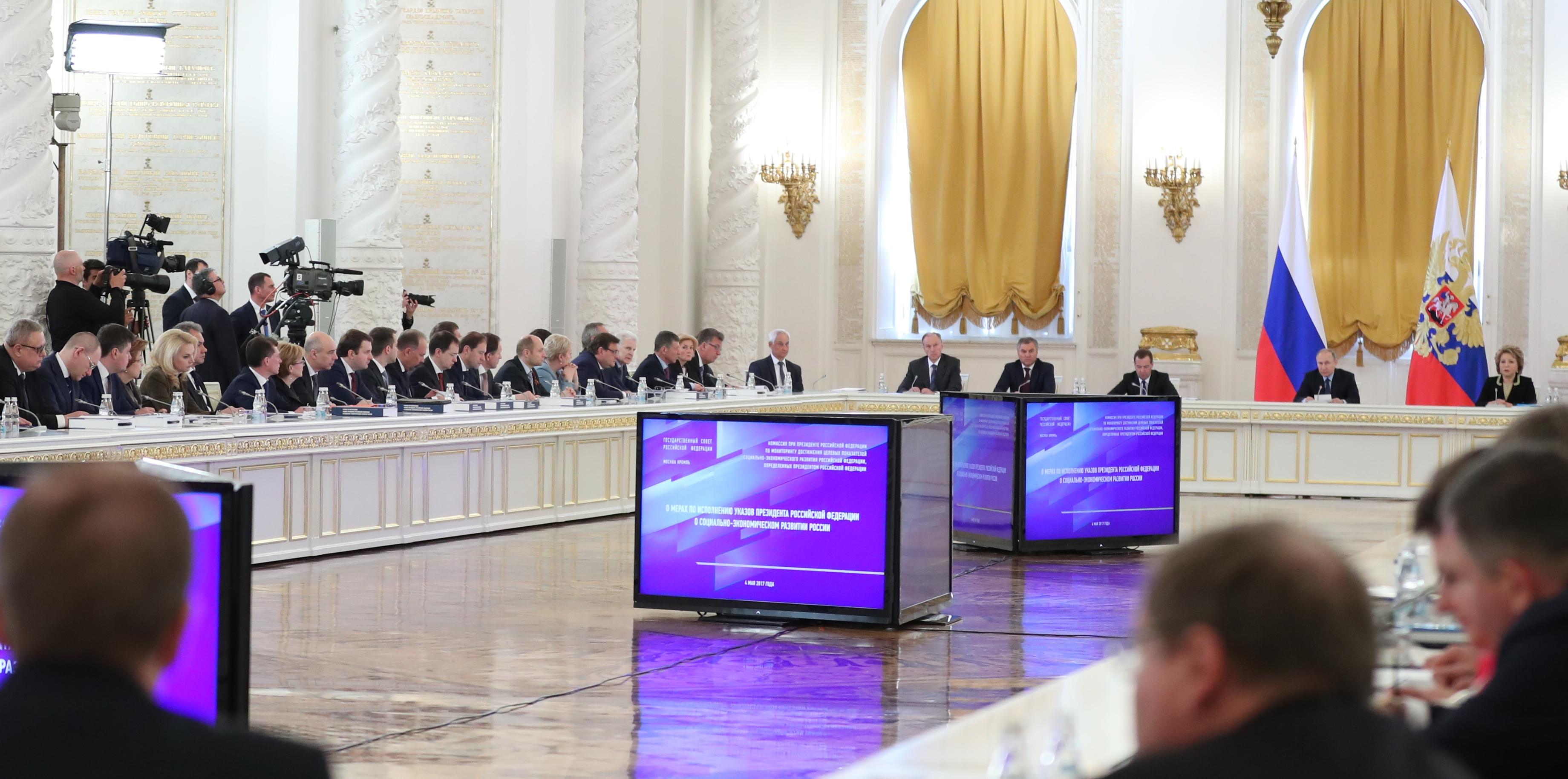 Минстрой России проработает меры по созданию постоянно действующих механизмов расселения аварийного жилья