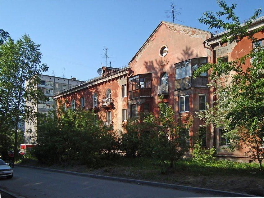 Как повысить эффективность программы капремонта жилых домов