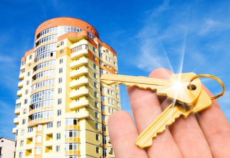 Ипотека: на что можно рассчитывать  в ближайшие годы
