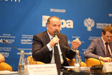 Минстрой России рассчитывает на минимальные ставки при переходе на банковские финансирование долевого строительства
