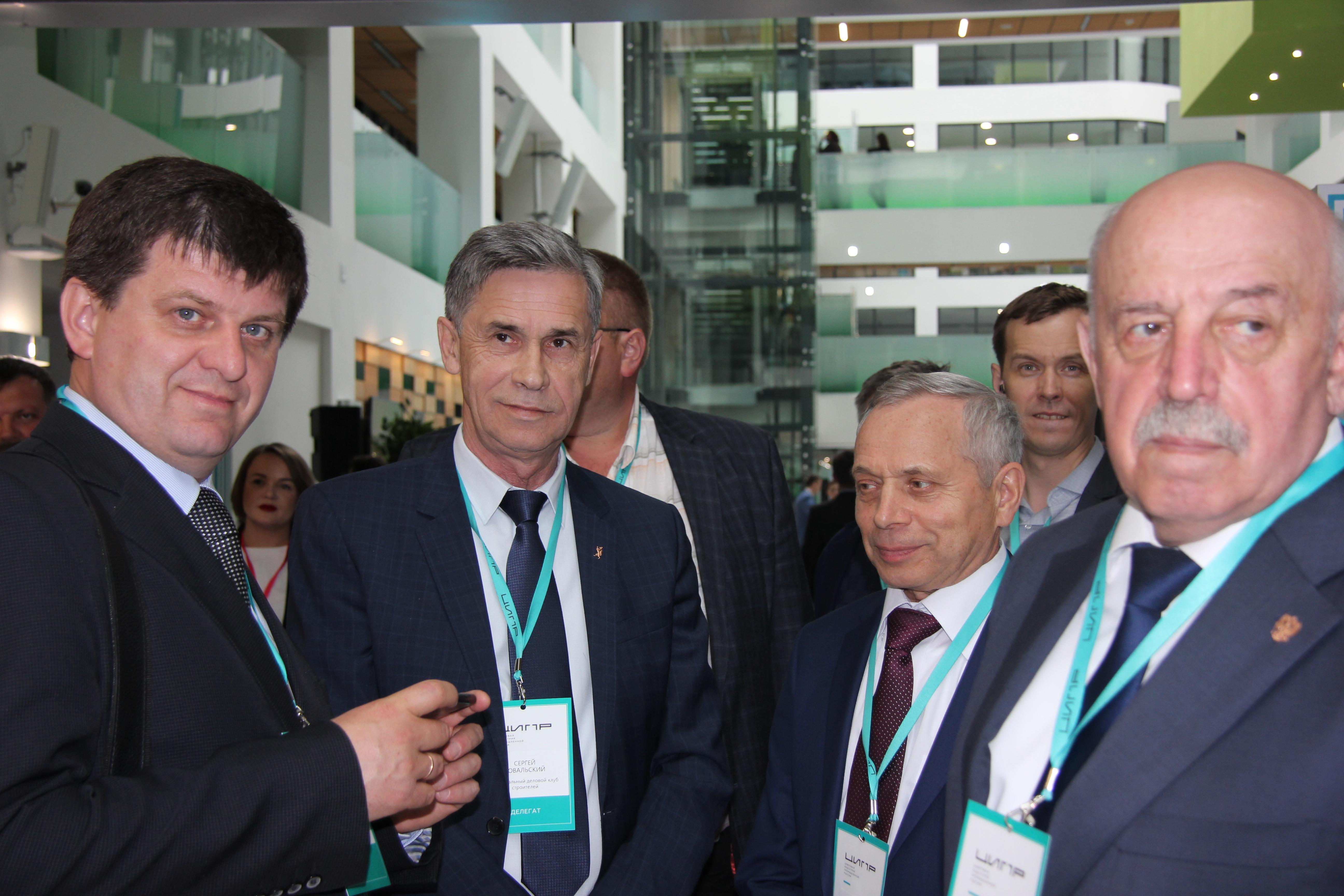 Члены Регионального делового клуба строителей приняли участие в Форуме «Цифровая индустрия промышленной России» (Иннополис, 6 июня 2018 )