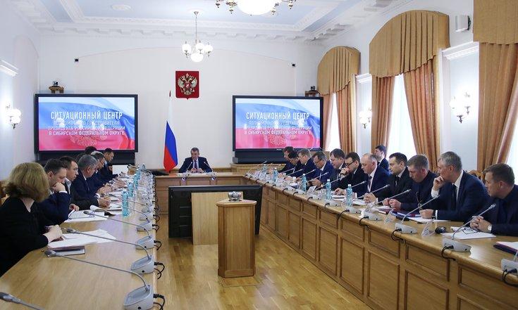 Вопросы расселения аварийного жилищного фонда Новосибирска обсудили на совещании у полномочного представителя