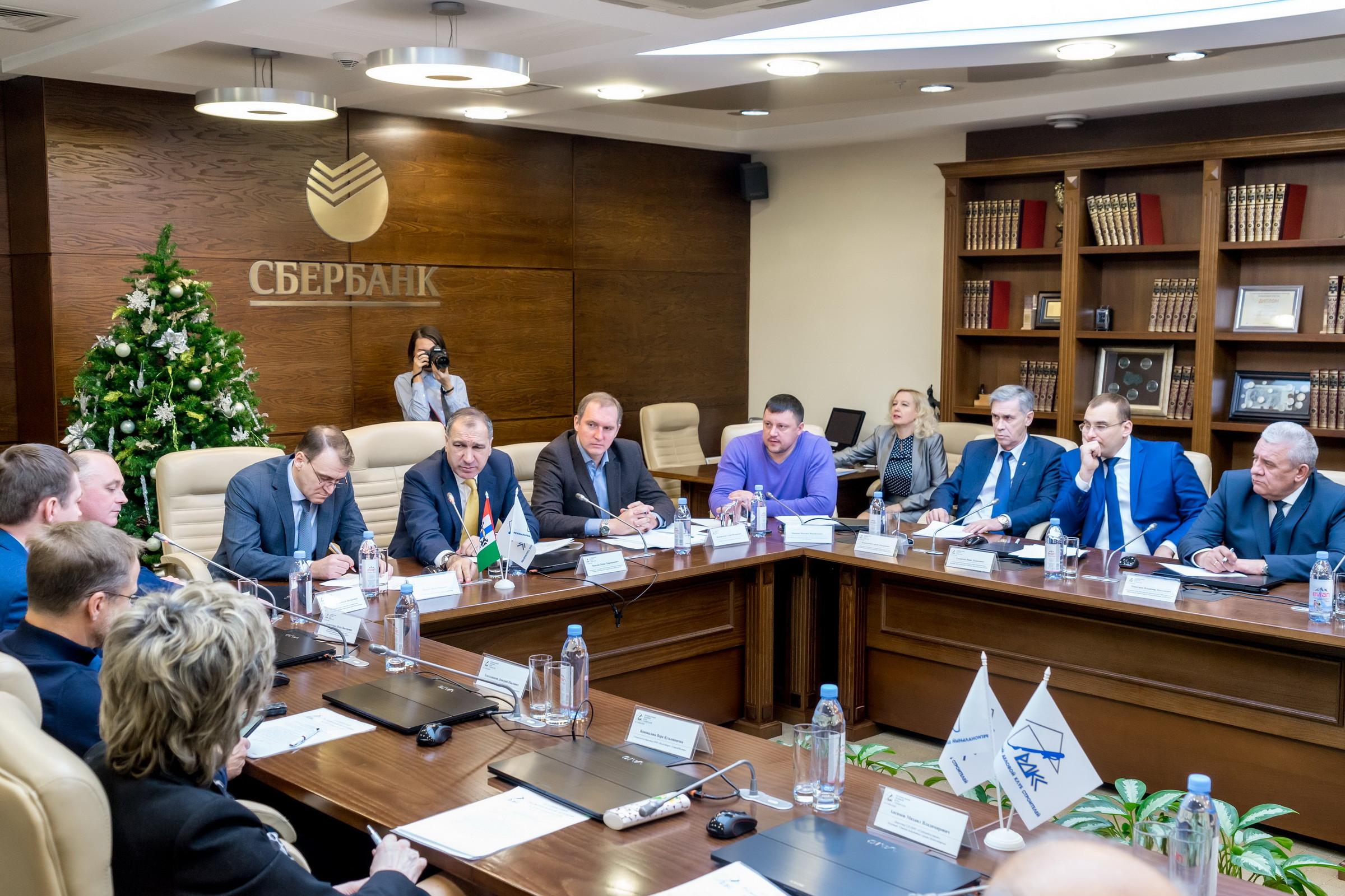 Ведущие застройщики Новосибирской области обсудили проблемы страхования с руководителями СК Респект