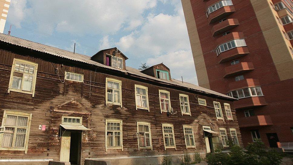 Программу по расселению ветхого жилья распространят на Новосибирск