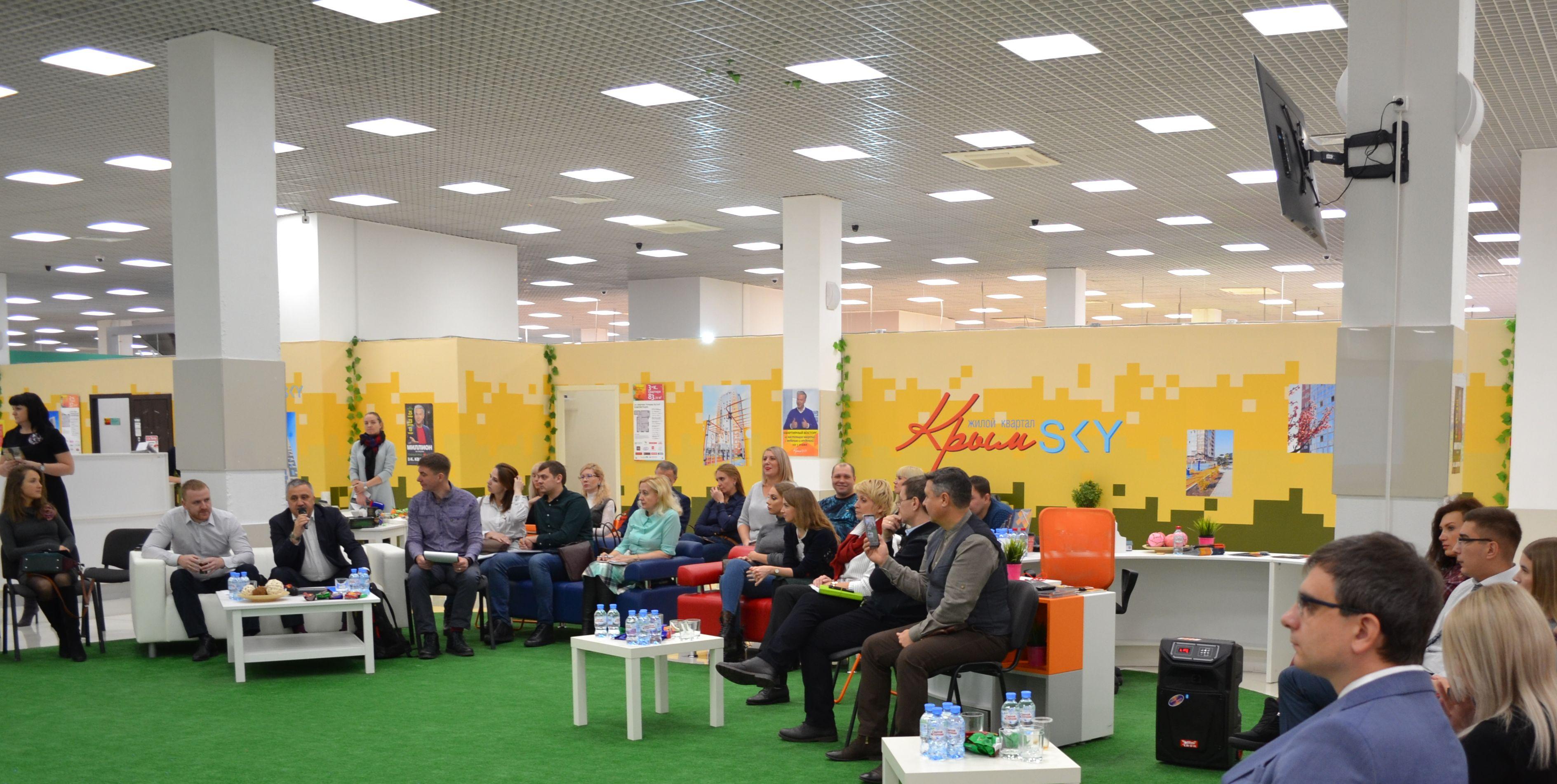 Использование данных социологических исследований для рынка новостроек обсудили участники круглого стола дискуссионной площадки SKY GROUP