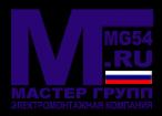 ООО «Мастер Групп»