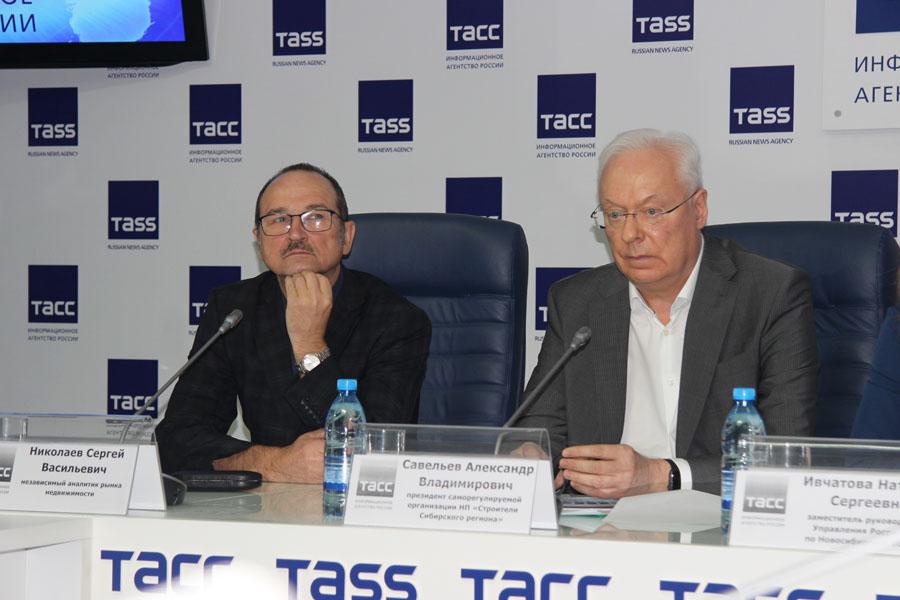 В ИТАР-ТАСС состоялась пресс-конференция А.В.Савельева — тенденции строительного рынка начала 2019 года