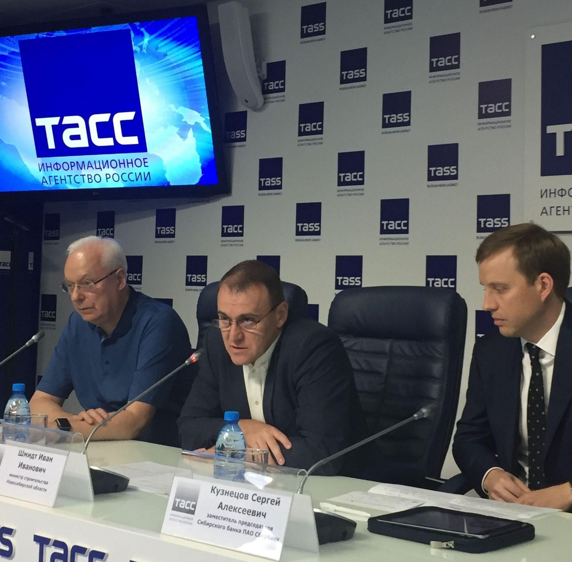 Финансирование жилищного строительства с помощью счетов эскроу не окажет значительного влияния на строительный рынок Новосибирской области.