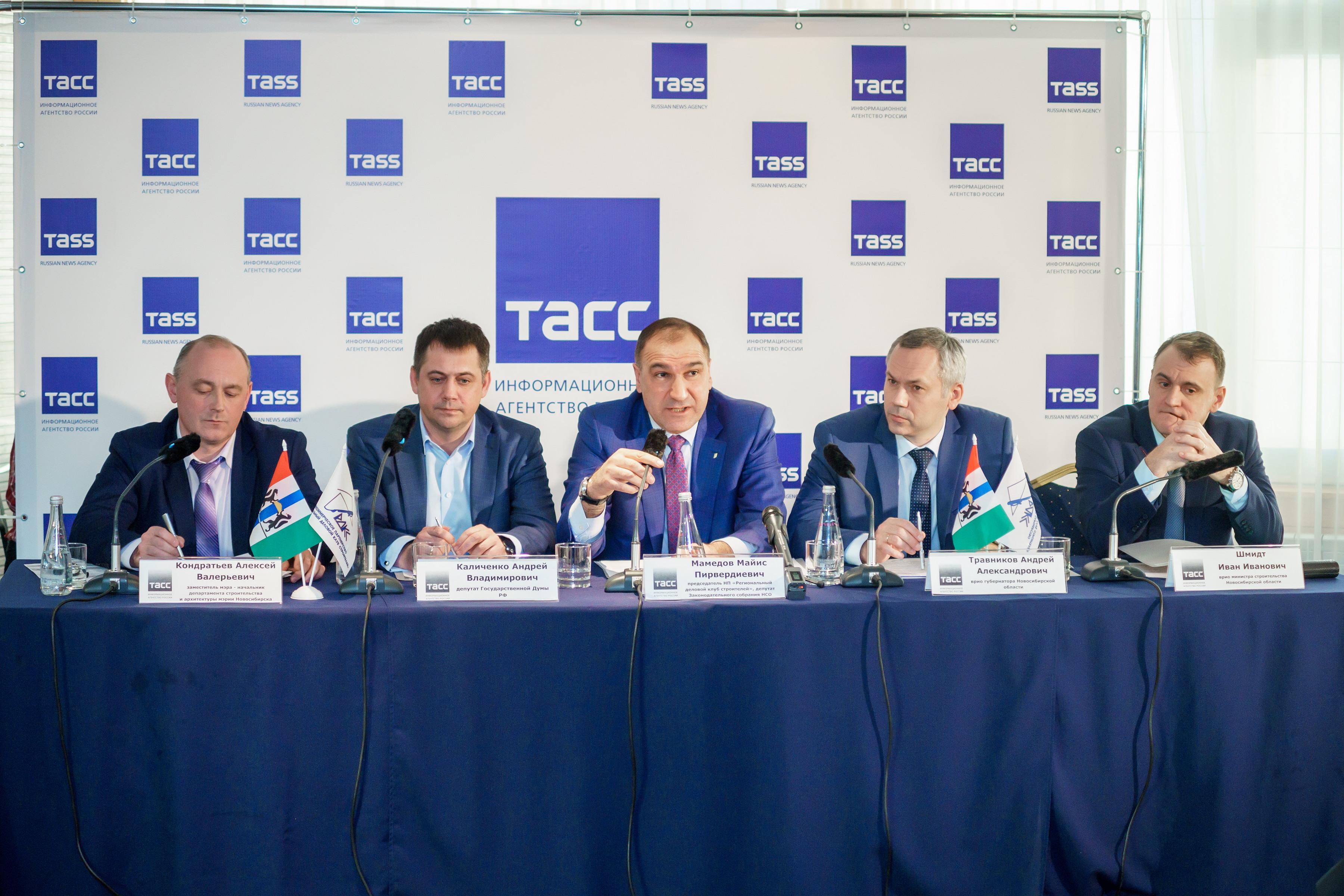 Развитие строительного комплекса Новосибирской области стало предметом обсуждения конференции, организованной Региональным деловым клубом строителей