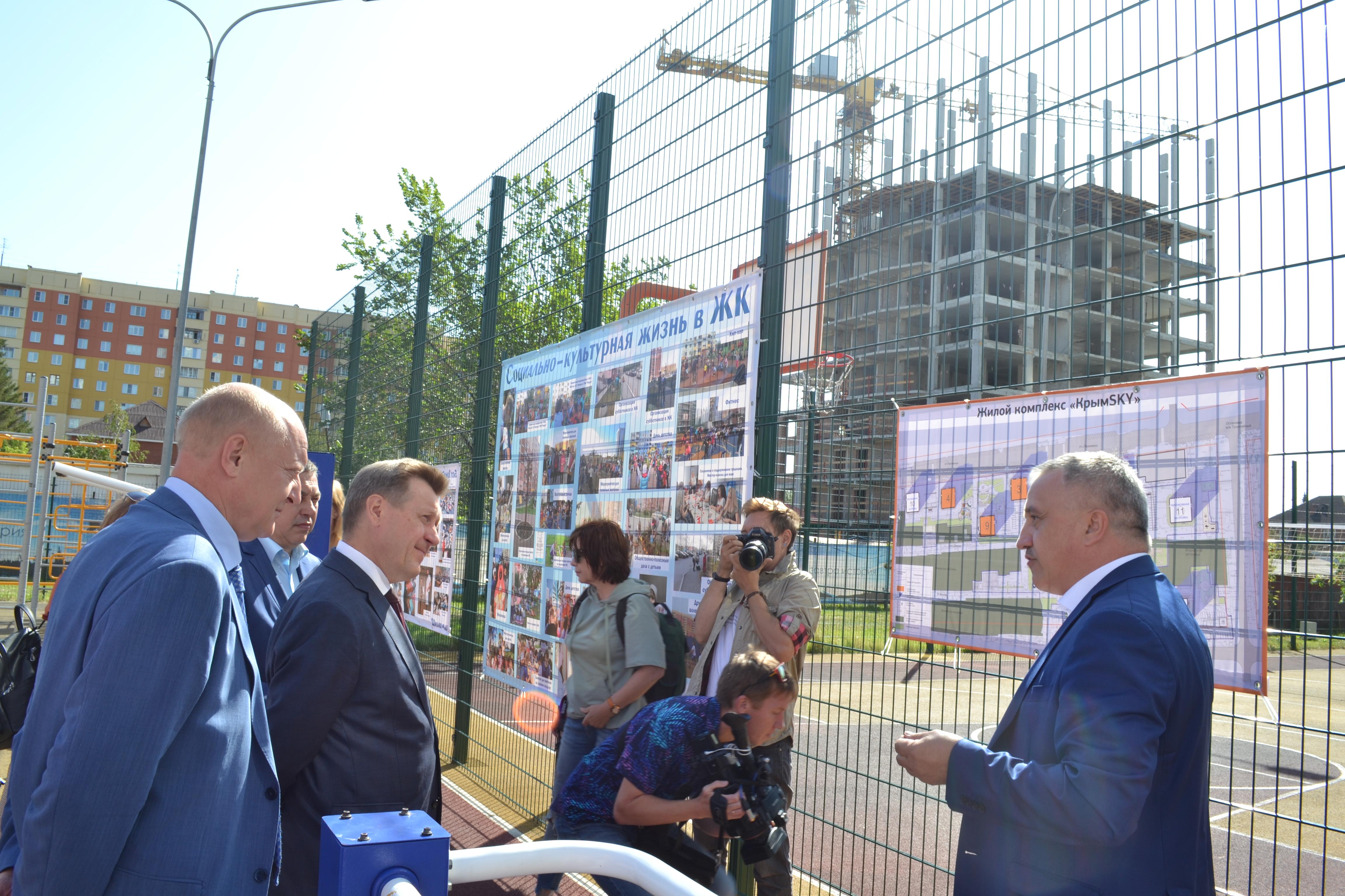 Мэр Новосибирска Анатолий Локоть посетил жилой комплекс «КрымSKY»