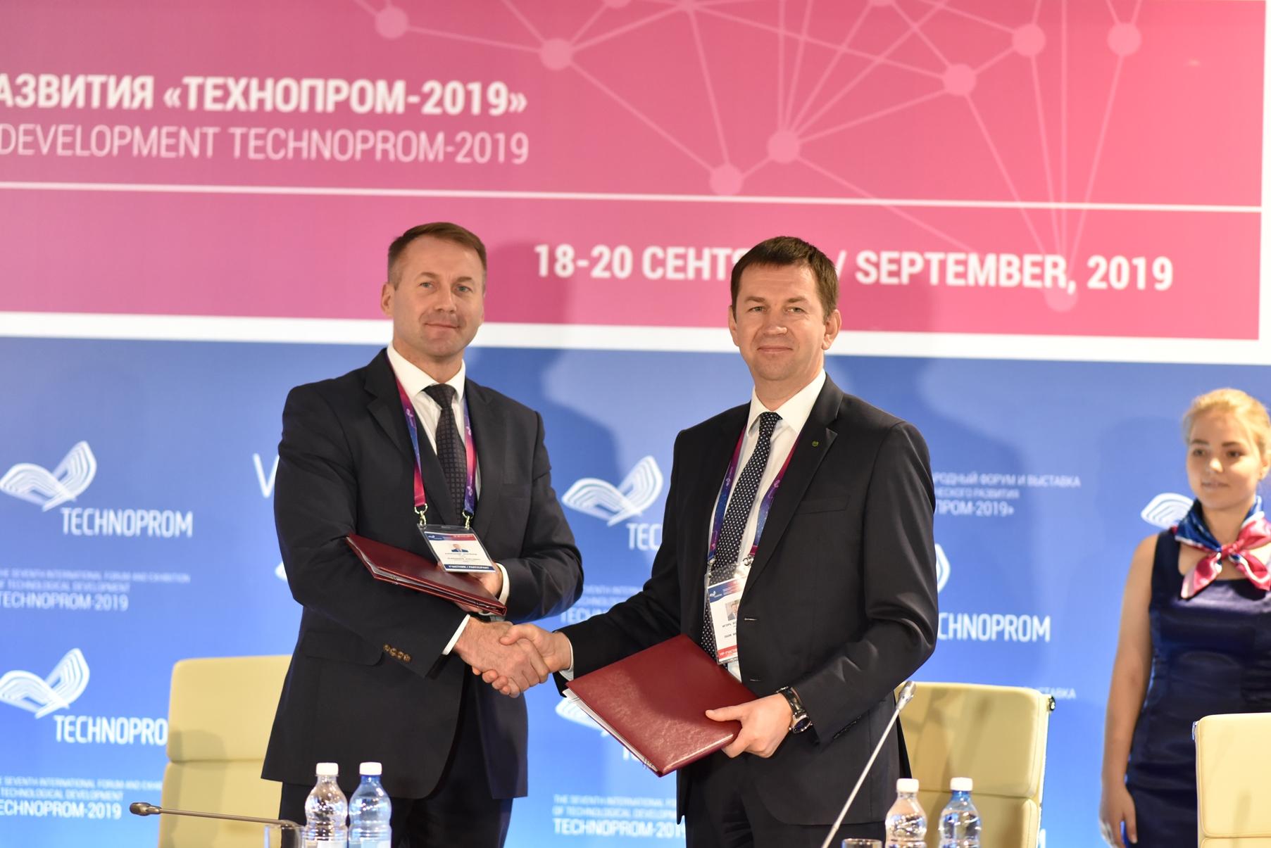 В рамках работы Технопрома- 2019 Сбербанк заключил два новых соглашения о сотрудничестве