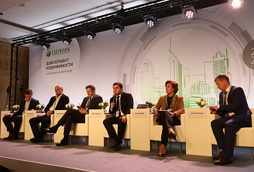 Минстрой РФ подготовит поправки для увеличения объемов выдачи проектного финансирования