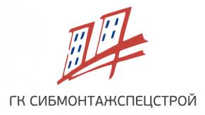 ООО «Сибмонтажспецстрой»