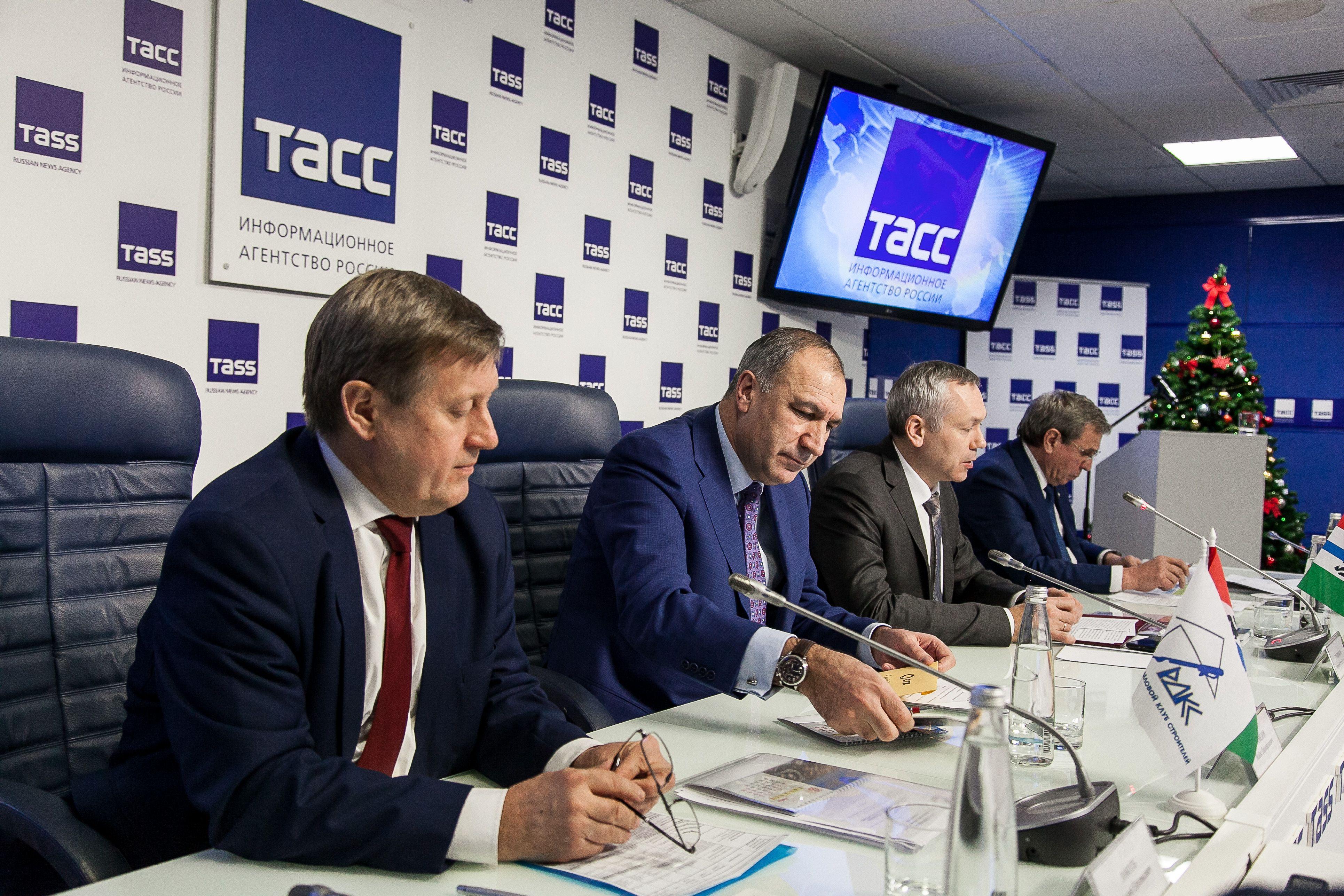 Итоговое годовое расширенное заседание Ассоциации «Региональный деловой клуб строителей» с участием губернатора Новосибирской области  Андрея Травникова