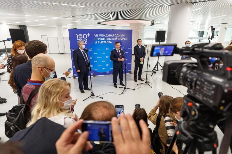 Екатеринбург в седьмой раз принимает международный строительный форум