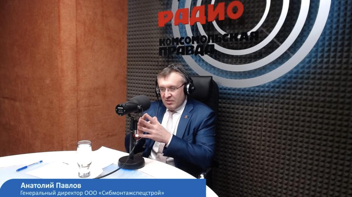 Об итогах строительства 2020 года (интервью генерального директора «СМСС»  Анатолия Павлова)
